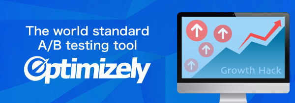 Utilization support for Optimizely