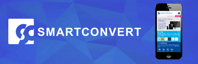 Smartconvert optimized conversion service for smartphones